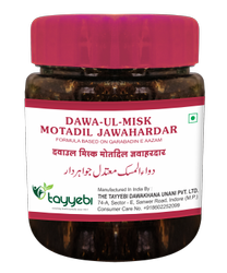 Dawa-Ul-Misk Motadil Jawahardar