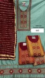 Wedding Wear Embroidery Fancy Chanderi Suit With Dupatta