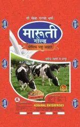 Maruti Gold Animal Feed, Packaging Type: Plastic Bag