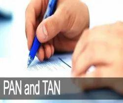 Online Tan Application
