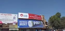 Gst Hoarding Advertising Services, in Pan India