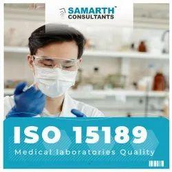 ISO 15189 Accreditation Service