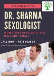 Dr.Sharma Sexologist For Male And Female