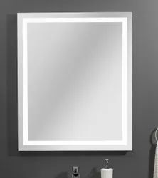 Multi Colour Glass LED Mirror 18 x 24, For Wall Mounting