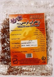 Pushali Saffron (Kesar) Original, Terms Zibad Saffron 25g 1 Packet., Packaging Size: 25 Gms, 20