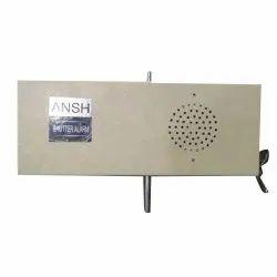 Ansh Shutter Alarm
