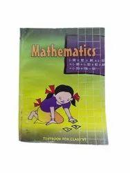 English And Hindi 6th Class Mathematics Book