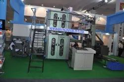 MS Web Offset Press Printing Machine