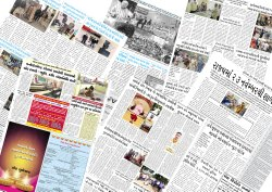 NEWSPAPER PRINTING, Size: 52(h) X 38(w) Cm