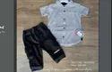 Knitted Cotton Formal Wear Mem 0206 Kids T-shirt