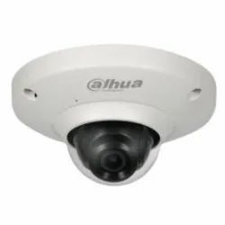 Dahua DH-IPC-HDB4231C-AS Dahua 2MP Mini-Dome Network Camera