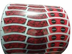 Printed PE Coated Paper Roll