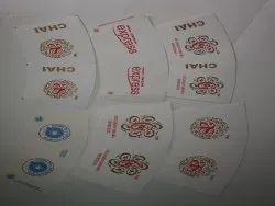 Printed Paper Cup Sleeves