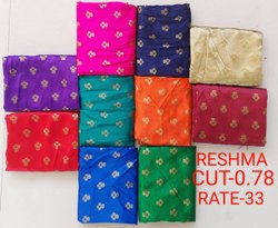 Reshma Jacquard Blouse Fabric