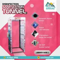 Disinfection Tunnel For Office