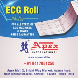 Apex ECG Roll, 80 - 120