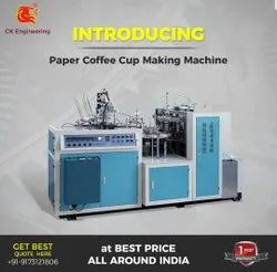 4 Color Printed Tea Cup Making Machine