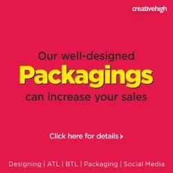 包装设计服务