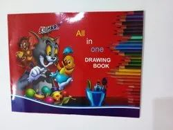 Kumar All In One Drawing Book