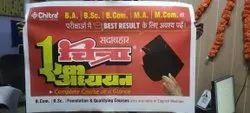 Ld Foam Banner Printing Service