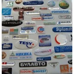 Pu Dome Labels Sticker, For Promotion, Packaging Type: Packet