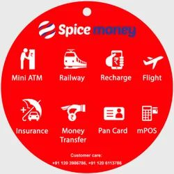 Life Time Free Digital Online Money Transfer Services