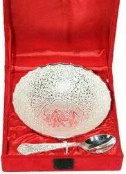 Powder Coated Aluminium Silver Bowl With Spoon