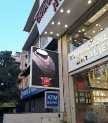 P 4 MM Outdoor LED Video Wall
