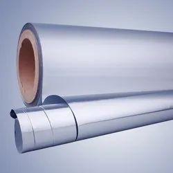 PE Coated Aluminium Foil Supplier