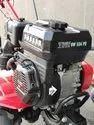 Varsha SW 524 PE Petrol Power Weeder