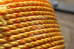 Nylon Submersible Rope