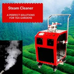 Steam Cleaning Machines For Tea Factories & Car Washing