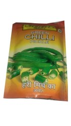 A Grade Green Chilli, For Food
