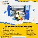 BOPP Cello Tape Making Machine