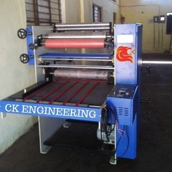 Automatic Roll To Roll Lamination Machine