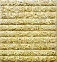 3D Foam Wall Sticker
