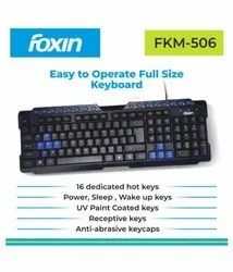 Foxin FKM 506 Pro Black USB Wired Keyboard Mouse Combo