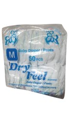 Cotton Plain Disposable Baby Diaper Pant, Size: Small