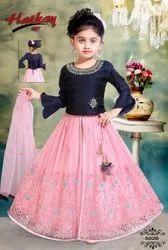 5026 Kids Lehenga Choli