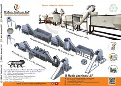 HDPE/PP Article Scrap Washing Plant