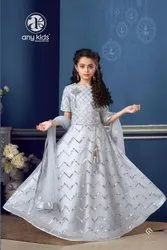 Party Wear Lehengas For Kids, Size: 24-38