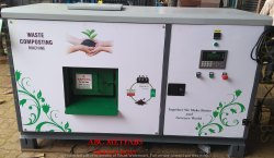Organic Waste Composting Machine-50KG