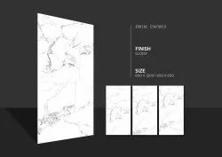 White Gloosy Vitrified Tiles, Thickness: 6 - 8 mm, Size/Dimension: Large