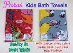 Kids Printed Bath Towels
