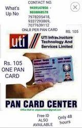 仅5天在线UTI授权PAN卡代理提供商