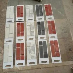 Cement,Clay Interior Wall Tiles, Thickness: 5-10 mm, Size: 200 * 60 Mm