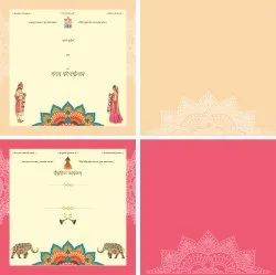 Paper Wedding Card Printing Service, in Pan India