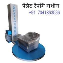Pallet Wrapping Packing Machine