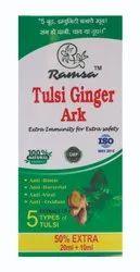 30 Ml Liquid Tulsi Ginger Ark, Packaging Type: Plastic Bottle