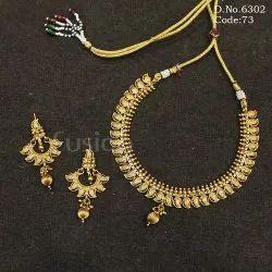 Traditional Handmade Necklace Set